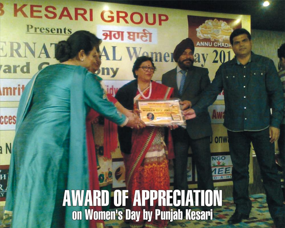 Award of Appreciation on Women's Day