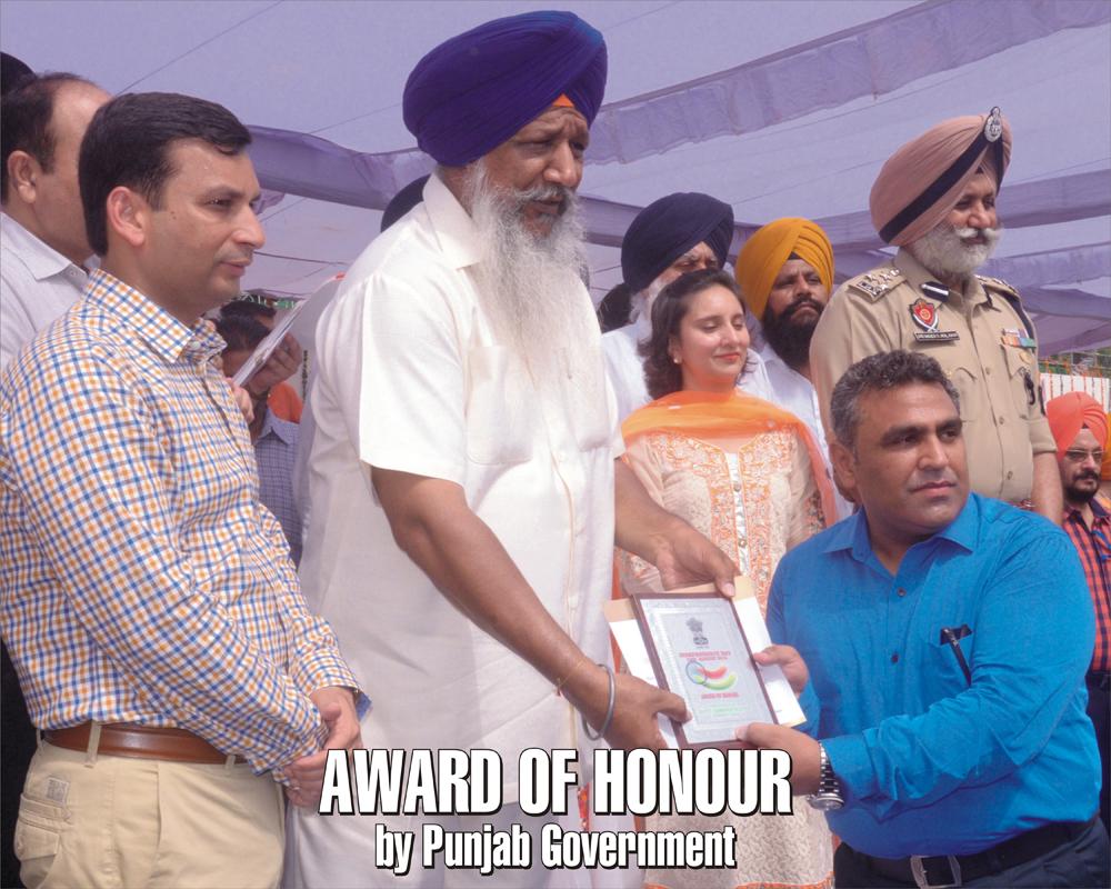 Award of Honour by Punjab Govt