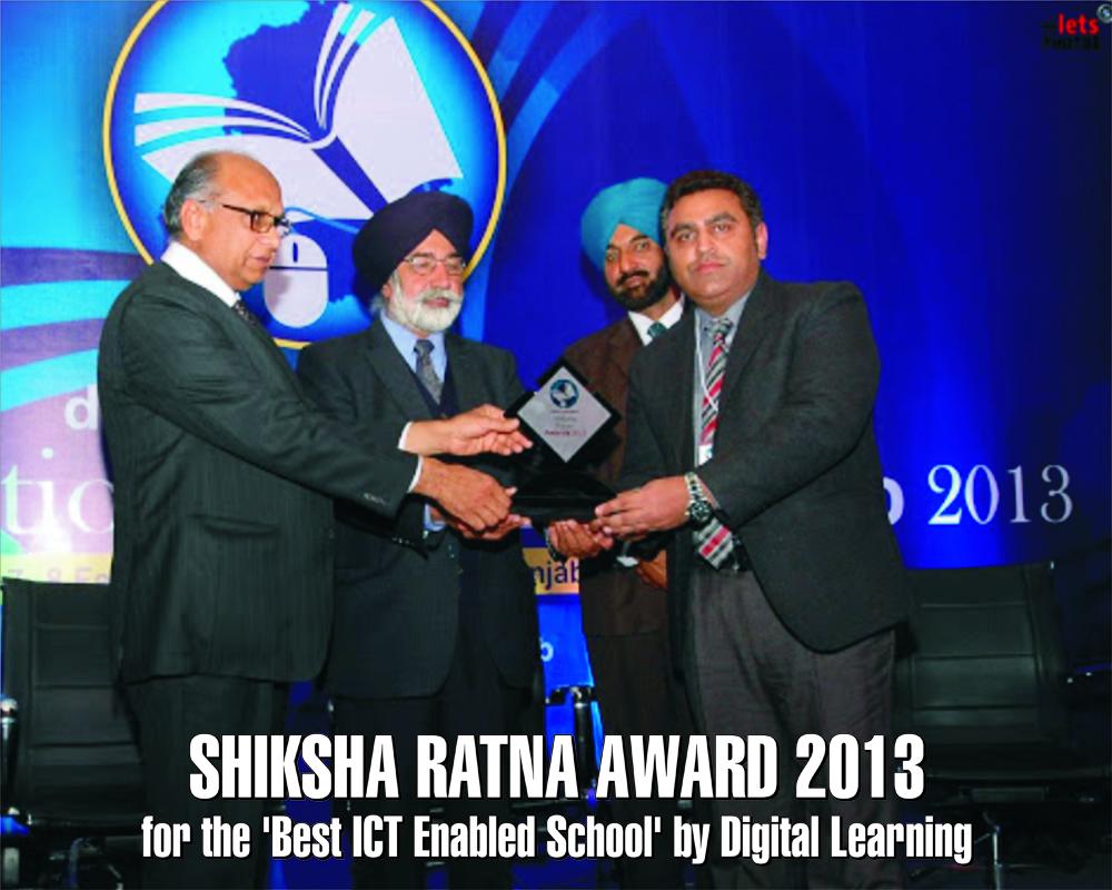 Shiksha Ratan Award